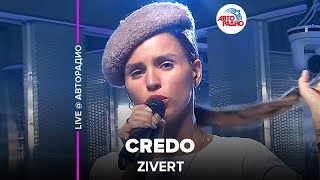 Download 🅰️ @Zivert  - Credo (LIVE @ Авторадио, презентация альбома Vinyl #1) Mp3 and Videos