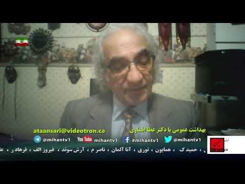 دکتر عطا انصاری با توجه به تحقیقات علمی و پزشکی به بیماری Salmonellose سالمنلوز میپردازد