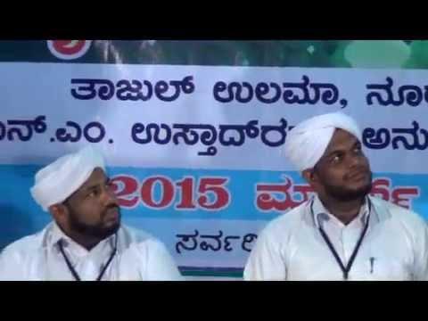 Burdha Majlis New Latest Islamic In Malayalam Mudipu U.T Kadar Shafi Sa-adi Karnataka