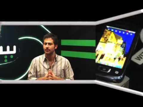 Samsung i8520 beam