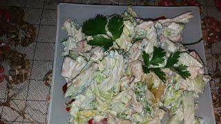 салат из куриной грудки.очень вкусный и сытный салат