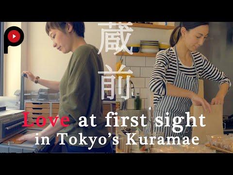 Love at first sight in Tokyo's Kuramae | 蔵前 | Kakimori and CAMERA