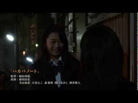 映画『埼玉家族』予告編
