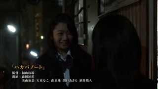 埼玉県に暮らす平凡な一家族を題材に、4人の新進気鋭の監督がそれぞれ父...