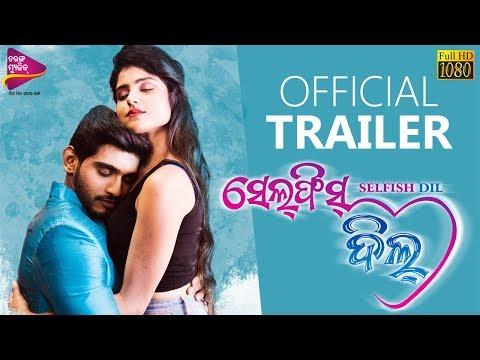 Selfish Dil Upcoming Odia Movie | Official Trailer | Shreyan, Suryamayee | Tarang Music