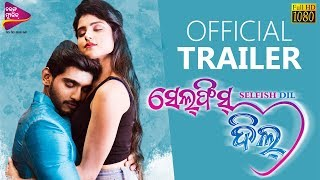 Selfish Dil upcoming odia movie | Official Trailer | Shreyan, Suryamayee | Tarang Music