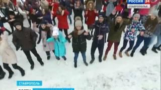 Во всенародном клипе участвуют ставропольцы