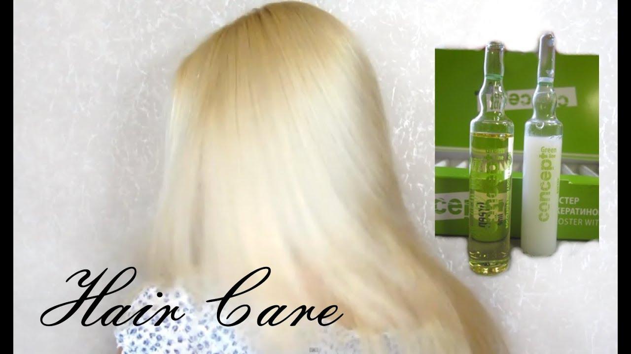 Ампулы концепт против выпадения волос купить