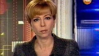 Неделя 14 октября 2006 (Анна Политковская, букмекеры, Сергей Миронов)