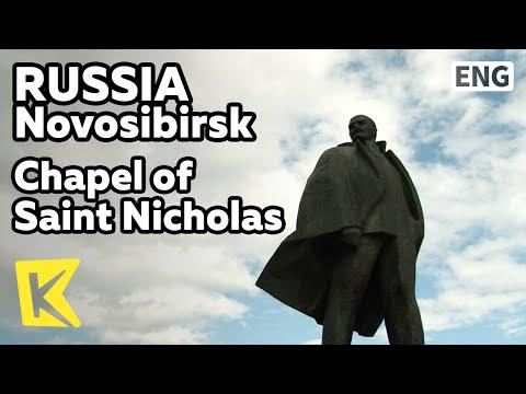 【K】Russia Travel-Novosibirsk[러시아 여행-노보시비르스크]가로 세로 3M, 성 니콜라이 성당/Chapel of Saint Nicholas