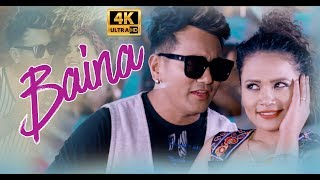 Preeti Ale new dancing Item song Baina   Madhab Thapa   Feat. Ramji Khand 4K