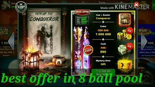 8 ball pool || best game || best offer || great que||no hake || no root ||