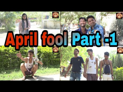 Ladki Bana Gai April Fool | New Video 2018 | By MMC FILMS JALAUN
