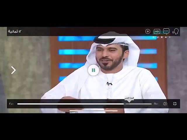 تقنية 5G الجيل الخامس - اللقاء الخامس على قناة سما دبي ضمن الفقرة التقنية في برنامج 12ثمانية