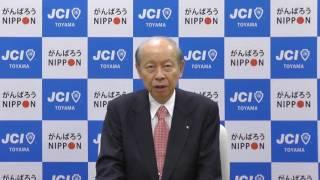 e-みらせん 2016年 富山県知事選挙 石井 隆一 候補 設問②