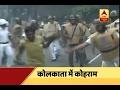 Jan Man Mamata Banerjee blames CPM and BJP for disturbing atmosphere in Kolkata