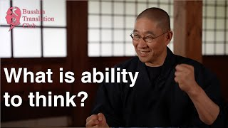 What is ability to think? Why do we need it?
