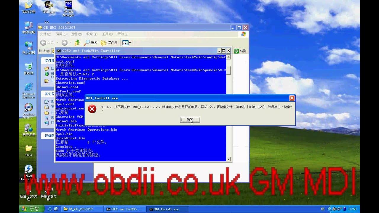 GM-MDI video,GM MDI diagnostic interface scan tool,GM MDI Multiple  Diagnostic Interface with WIFI