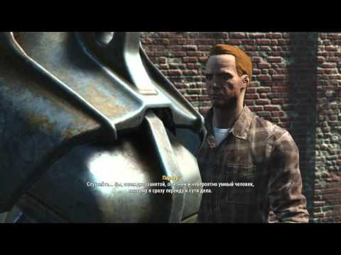Fallout 4.Платежная карта.