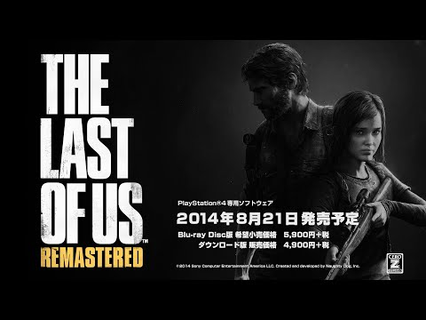 The Last of Us Remastered プロモーションビデオ