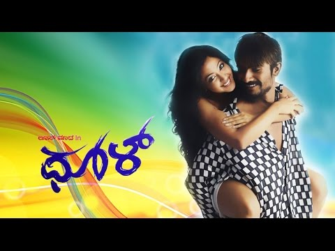 Dhool 2011 New Kannada Free Online Movie | Yogesh | Aindrita Ray | Prakash Raj