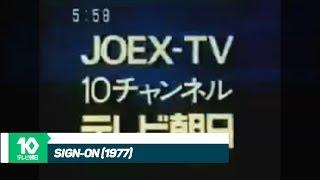 TV ASAHI | Sign-on (1978) / テレビ朝日 | オープニング (1978)
