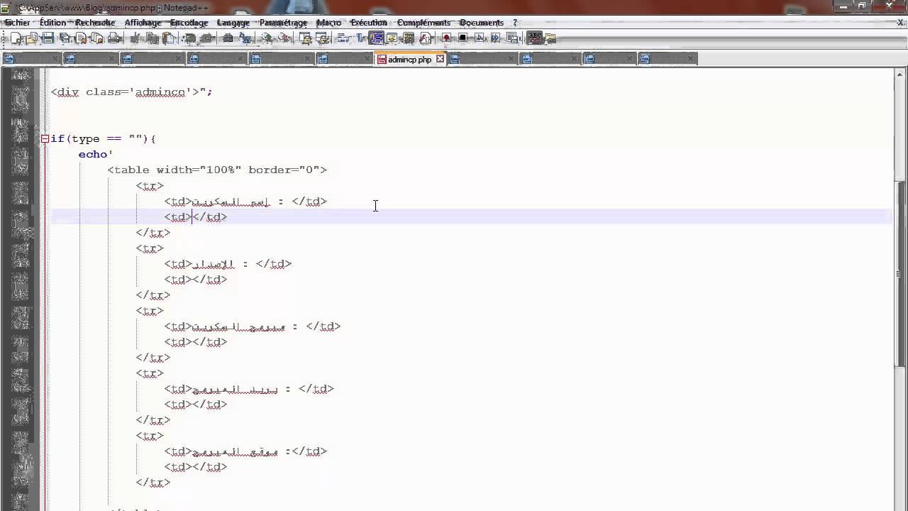 دورة برمجة سكربت مدونة : الدرس 40 و الأخير (إظهار بيانات المبرمج في لوحة التحكم)
