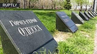 В Одессе осквернили памятники Великой Отечественной войны