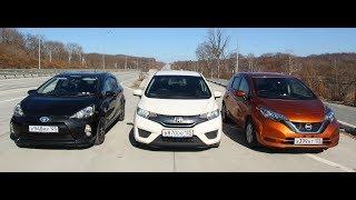 Кто БЫСТРЕЕ? Note e-POWER vs Honda FIT vs Toyota Aqua. ГОНКА ГИБРИДОВ!