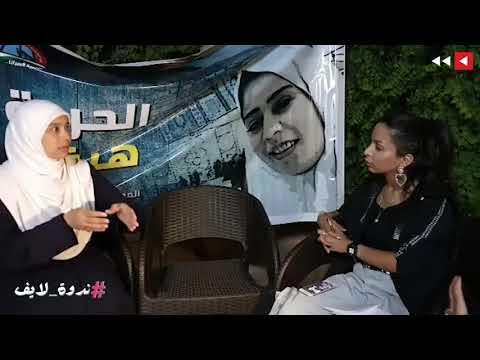 """أسيرة أردنية محررة كانت تستدل على أيامها بسجون الاحتلال بـ""""قطعة خبز"""""""