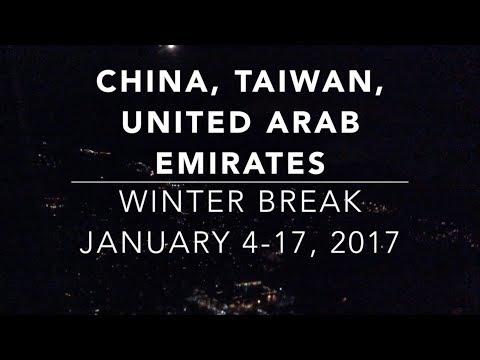 TRAVEL VLOG January 2017 | Taiwan, China & United Arab Emirates