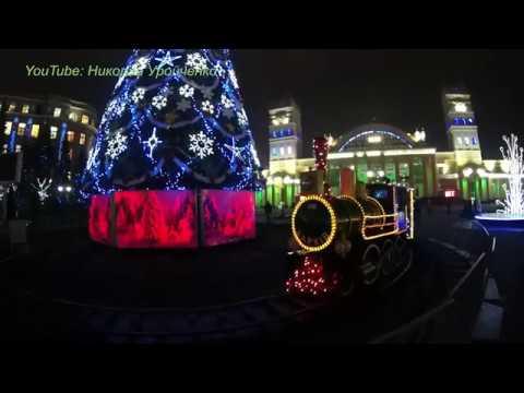 Предновогодняя Привокзальная площадь сегодня 21 декабря 2019 г. Новогодняя ёлка. Харьков. Kharkiv.