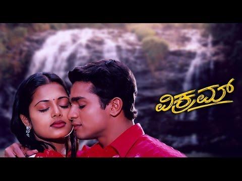 Vikram – ವಿಕ್ರಮ್ | Vijay Raghavendra, Sindhu Menon | Full Kannada Movie