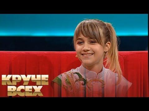 Чемпионка мира по кикбоксингу 14-летняя Дарья Мороз   Круче всех!