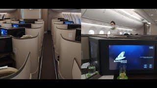 베트남 뱀부 항공 비즈니스클래스 체험 영상 (호치민-하…