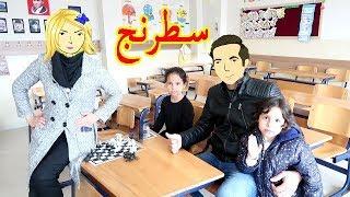 ليش رحنا مدرسة بنتي في العطلة #حيدرومريم