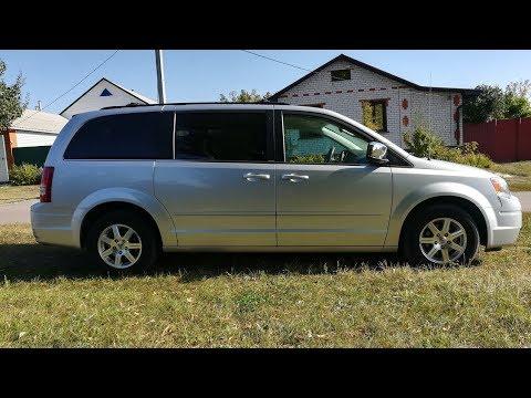 Chrysler Town & Country 3,8/ 197 л.с. удобство, комфорт и мощность...проверим?
