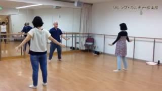 播磨リビング新聞社が主催するカルチャー教室。加古川教室にて毎週土曜...
