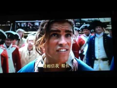 The beginning of Pirates of the Caribbean dead men tell no tales Henry and Salazar