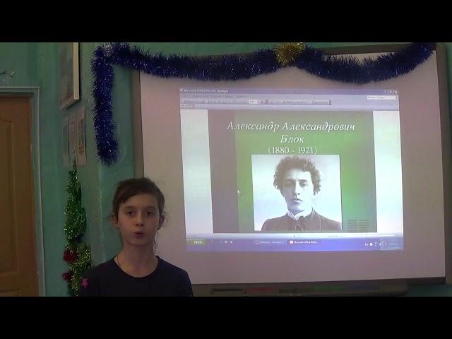 Изображение предпросмотра прочтения – АнжеликаТерёхина читает произведение «Ворона» А.А.Блока
