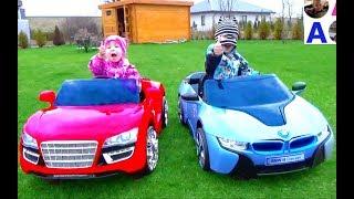 ПОДАРОК СЮРПРИЗ детский ЭЛЕКТРОМОБИЛЬ Арине Тест драйв BMW i8 Audi R8  Игрушки для детей(Дарим подарки! Конкурс! Участвуй! Розыгрыш 1 Ноября https://youtu.be/Ugp2kQQ16Xo Бобы Гарри Поттера Бин Бузлд с рулеткой..., 2016-04-08T19:15:18.000Z)