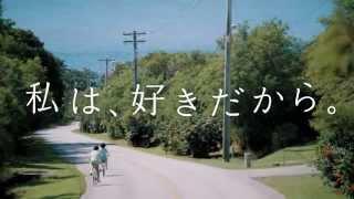 """能年玲奈(のうねんれな)】出演CM カルピスウォーター® """"映画みたいな..."""