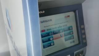 Заработок в интернете с выводом денег на карту сбербанка