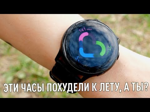 Умные часы, которые смогли. Samsung Galaxy Watch Active
