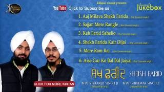 Jukebox | Shekh Farid  | Shabad Gurbani | Kirtan | Full Album | Audio