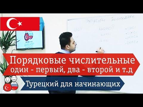 Русско-турецкий разговорник. -