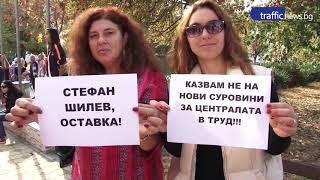 Нервите на жителите в Труд не издържат, поискаха оставки!