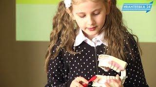 Открытый урок о чистке зубов для учеников гимназии