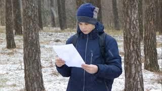 Відділення спортивного орієнтування завершило тренувальний цикл на зимових канікулах.
