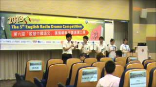 Publication Date: 2013-05-21 | Video Title: 香港神託會培敦中學(S022)- 銅獎- 第六屆「啟慧中國語